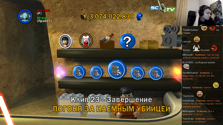 CyberGame.TV - screenshot
