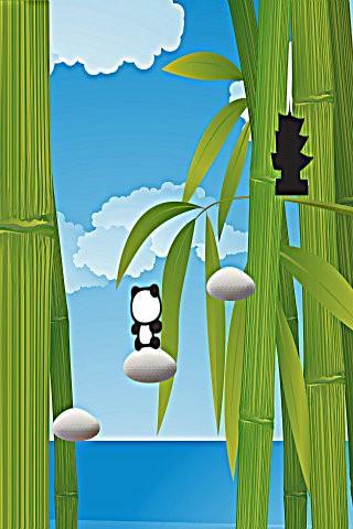 Panda Go Run