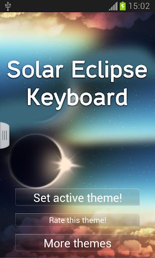 日食鍵盤免費