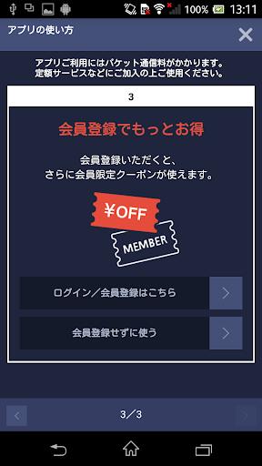FAN! 1.10 Windows u7528 3