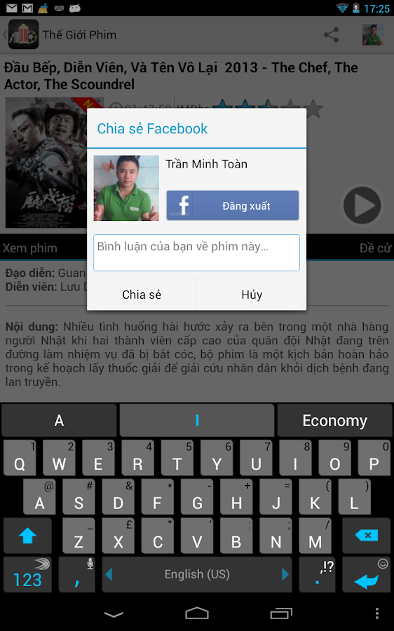 Thế Giới Phim - Movie World - screenshot
