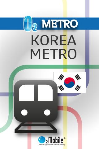 韓国の地下鉄 Lite - SEOUL