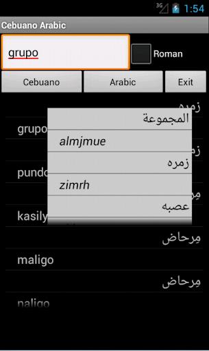 Cebuano Arabic Dictionary