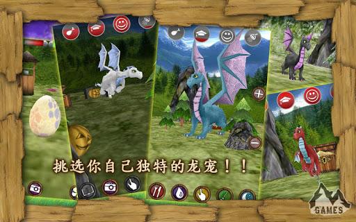 龍寵物佐賀: Tamagotchi Dragon