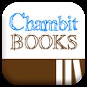 참빛북스2 - ChambitBooks2