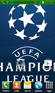 UEFA Champions League LWP - screenshot thumbnail
