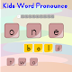 Kids Word Pronounce Apk