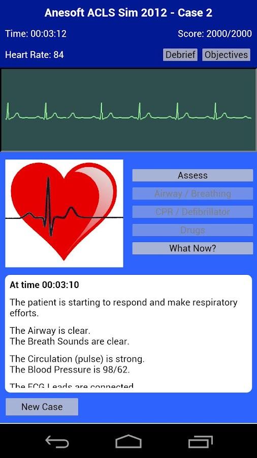 ACLS Sim 2012 - screenshot