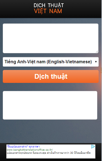 【免費教育App】Vietnamese Translation-APP點子
