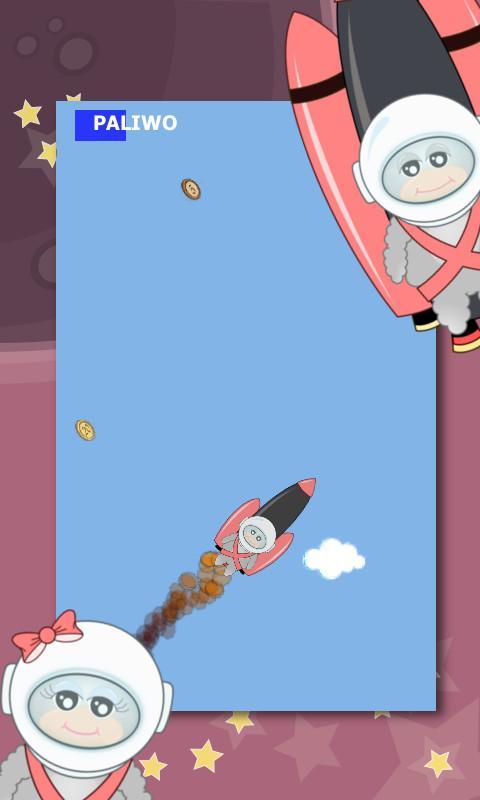 Kabu-Rocket-Launch 32