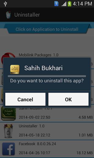 【免費工具App】Uninstaller-APP點子