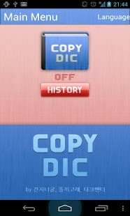 Copy Dic NewConcept Dictionary- screenshot thumbnail
