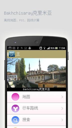 LPP|玩不用錢旅遊App-玩APPs - 玩免錢App