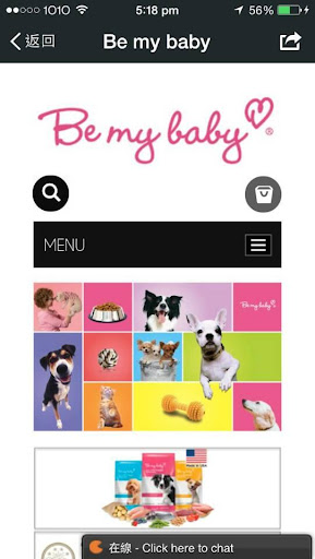 Be my baby Club - for pets