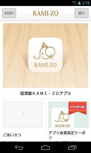 KAMI-ZO 2.6.0 Windows u7528 1