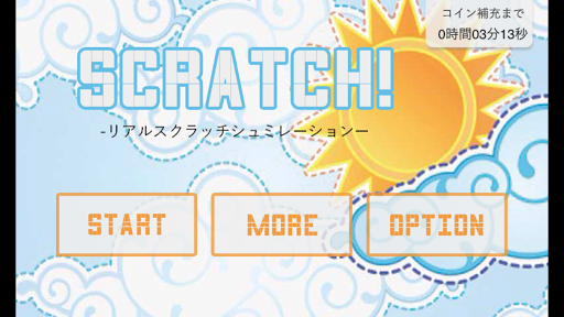Deep Scratch - Android Apps on Google Play
