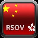 Airsoft RSOV Mobile Free logo
