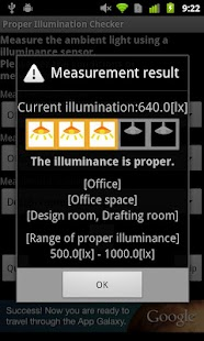 Proper illumination Checker- screenshot thumbnail