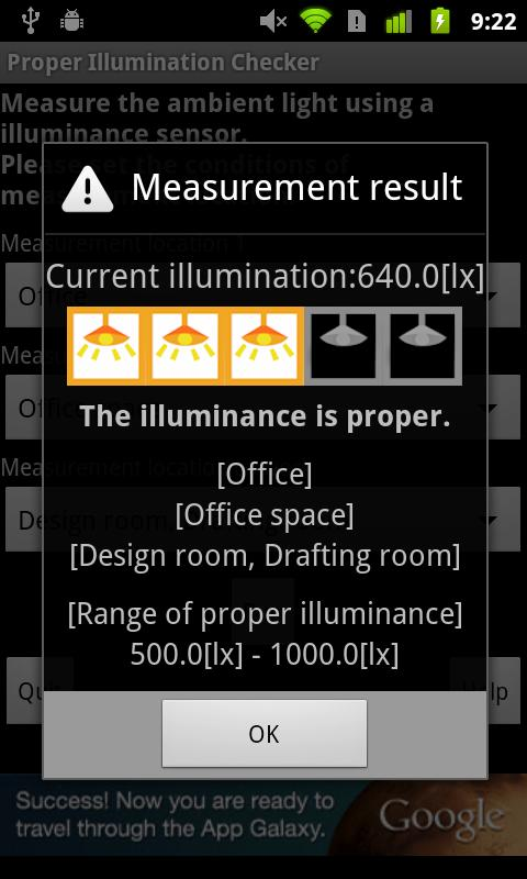 Proper illumination Checker- screenshot