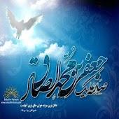 Imam Jafar Sadiq (a.s) Quiz