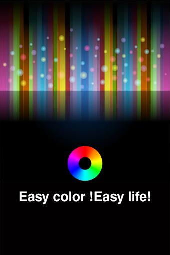 EasyColor EasyLife