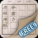 ManuscriptPaper(Free) icon