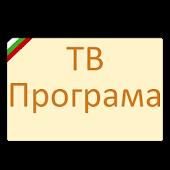 TV Programa BG