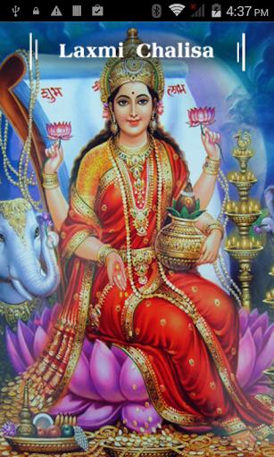 Lakshmi Chalisa