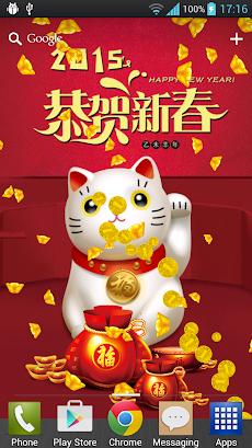 招き猫ライブ壁紙のおすすめ画像5