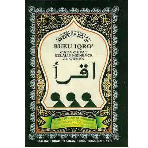 IQRO Jilid 4