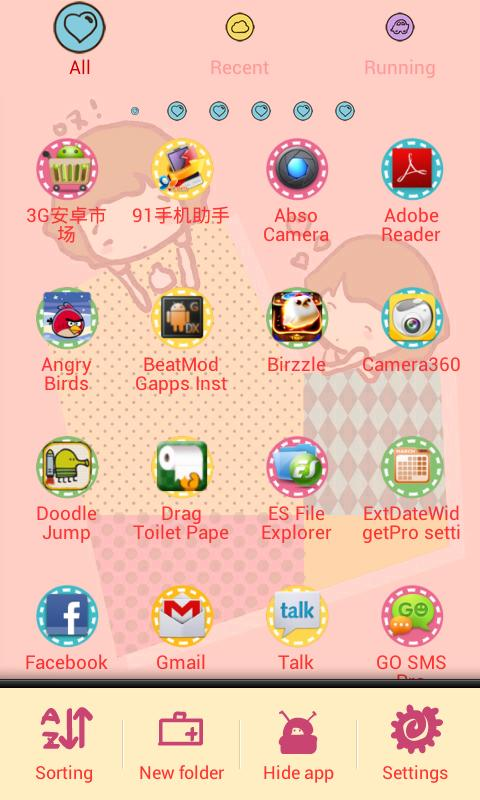 ZVday Theme GO Launcher EX - screenshot