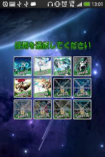 無料动作Appの初音ミク【ボカロ】 シューティング|記事Game