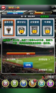 易經預測足球App Ranking and Store Data   App Annie