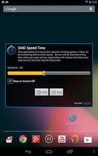 GMD Speed Time ★ root