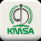 KMSA, 대한 의과대학, 의학전문대학원 학생협회 icon