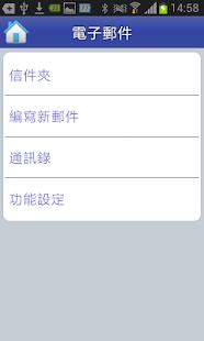 玩生活App|財政部入口網免費|APP試玩