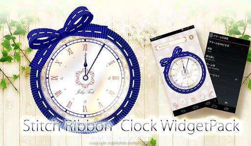 ステッチリボンの時計ウィジェット☆ブルー