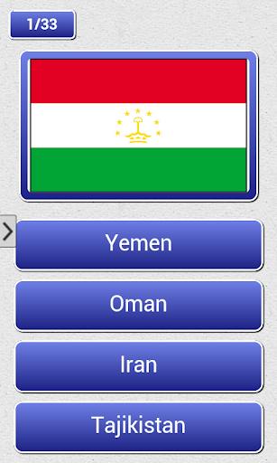 【免費解謎App】Flag Quiz Lite-APP點子