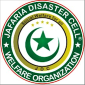 JDC Welfare Organization