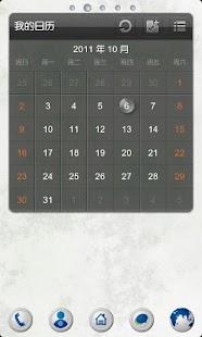 玩個人化App|Stone【GO桌面主题】免費|APP試玩