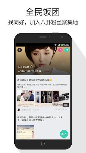 腾讯视频 (For 手机)|玩媒體與影片App免費|玩APPs