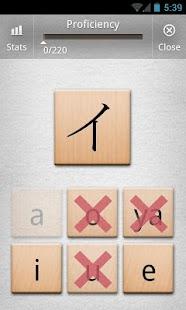Kana Mind- screenshot thumbnail