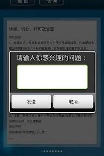 华乾会计事务所 - screenshot thumbnail