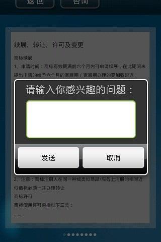 华乾会计事务所 - screenshot