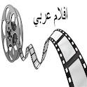 افلام عربية ممنوعة من العرض logo