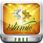 Islamic Greeting Cards (Free)