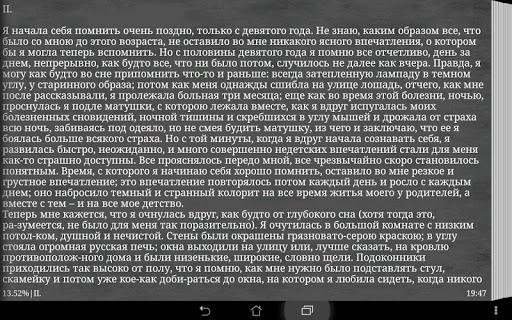 【免費書籍App】Достоевский Неточка Незванова-APP點子
