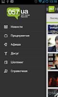 Screenshot of Харьков City Guide