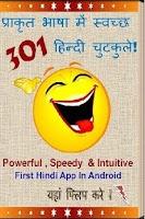 Screenshot of Hindi jokes