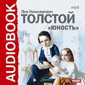 Толстой ЮНОСТЬ Аудиокнига